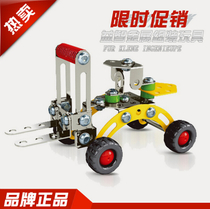 Children's Metal Assembly Engineering Vehicle Model Stainless Steel 3D Stereo Alloy Creative Assembly of Steel Building Block Toys