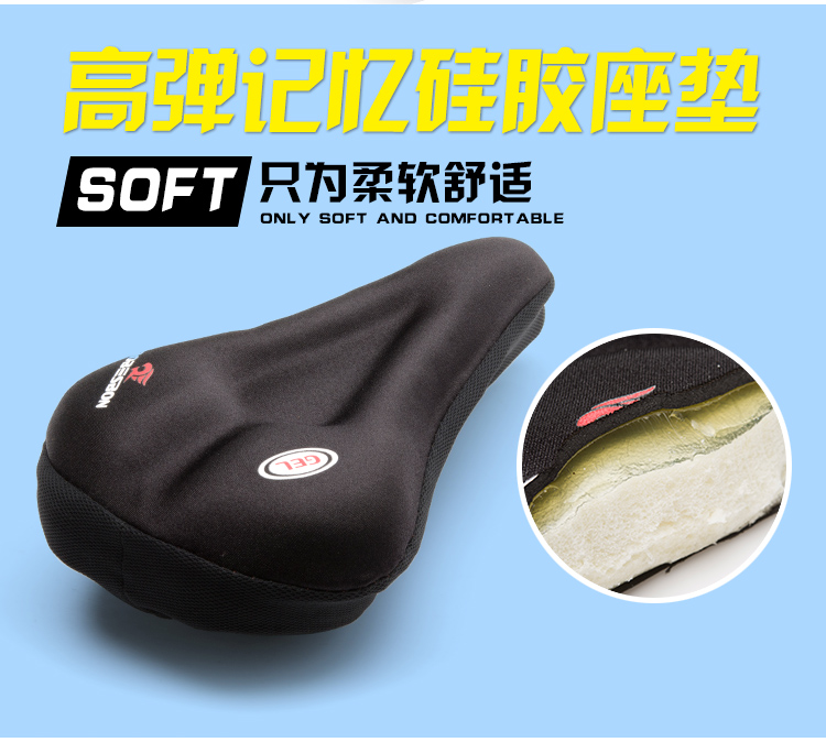 Cycling Bicycle Cushion Mountain Bike Thickening Comfortable Seat Set Equipped with Genuine Silica Gel Package