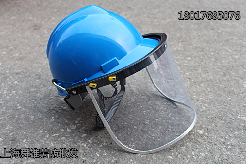 Aluminum alloy bracket, transparent PMMA helmet, impact protection, safety helmet, grinding mask, heat insulation and rain protection