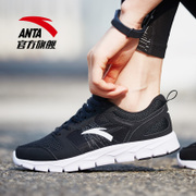 Anta shoes, running shoes, women's new summer sports shoes, women's breathable shock absorbing, casual shoes, jogging shoes, women