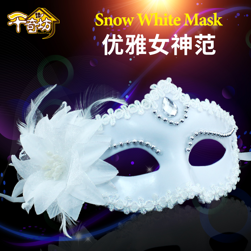 Halloween White Princess Mask Female Makeup Ball Half-face Male Emotional Children Mask Adult Eye Mask
