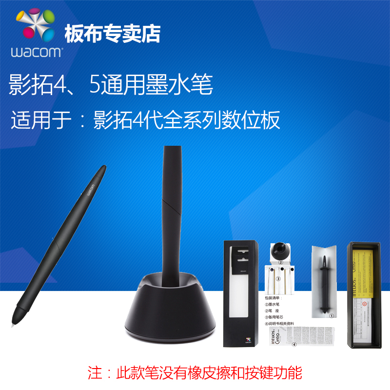 Wacom Accessories Picture 4 Generation 5 Generation Pro Pressure Pen Ink Pen Set 4 Generation 5 Generation Pro Universal