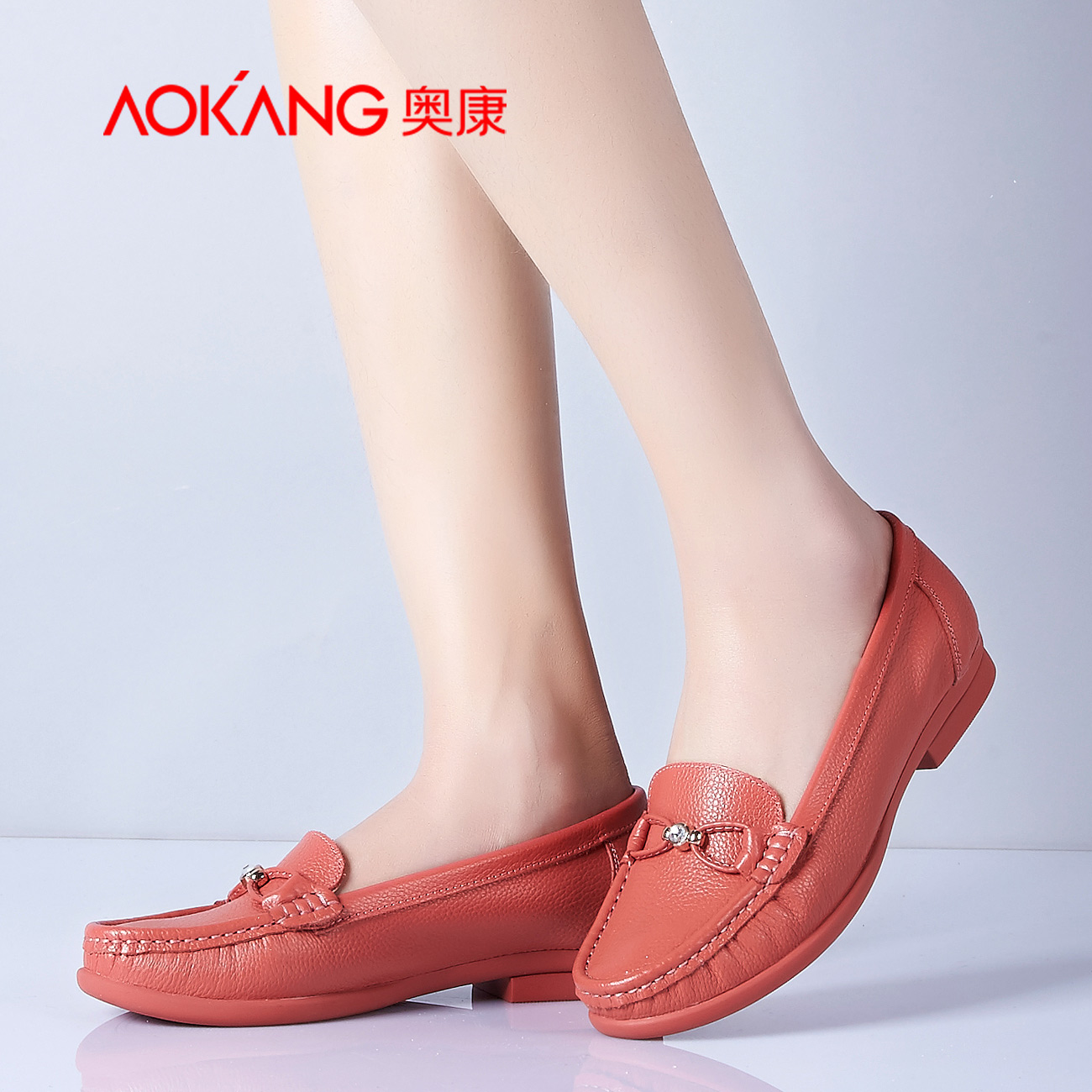 Aokang women's shoes new shallow mouth fashion rhinestone comfortable low heel single shoes women's shoes authentic