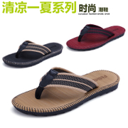 A couple of male and female slippers summer trend of Korean men beach sandals student anti slip clip male drag drag