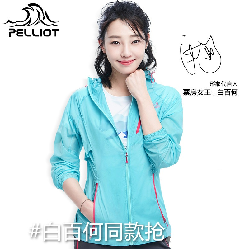 Pelliot/Berchy and outdoor skin clothing men and women sun protection clothing breathable UV summer thin skin windbreaker
