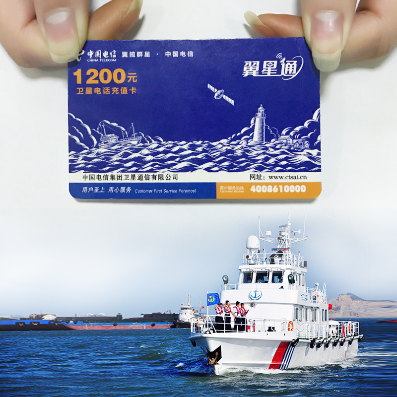 Global satellite phone handset Comet Maritime Eurostar Phone Card Ocean Communications Prepaid Card