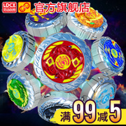 The 2 generation of Smart Magic gyroscope genuine dream toy boy children pull Tuo two generation flame Skyfire dragon screw