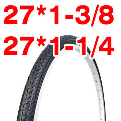 27*1-1/4 K34 27*1-3/8 K184 Japanese Outer Wagon Tire Road Tire Tire