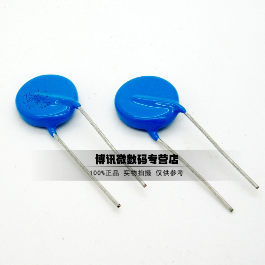 [The goods stop production and no stock]Yunhui (10 pieces) Varistor ZOV-14D561K plug-in 14D561K 560V