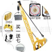 Remote control engineering vehicle cable remote control excavator crane crane children's toy model car electric bag