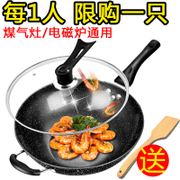 Mrs. 32cm City Stone nonstick pan pan without oil fume nonstick pan general electromagnetic oven