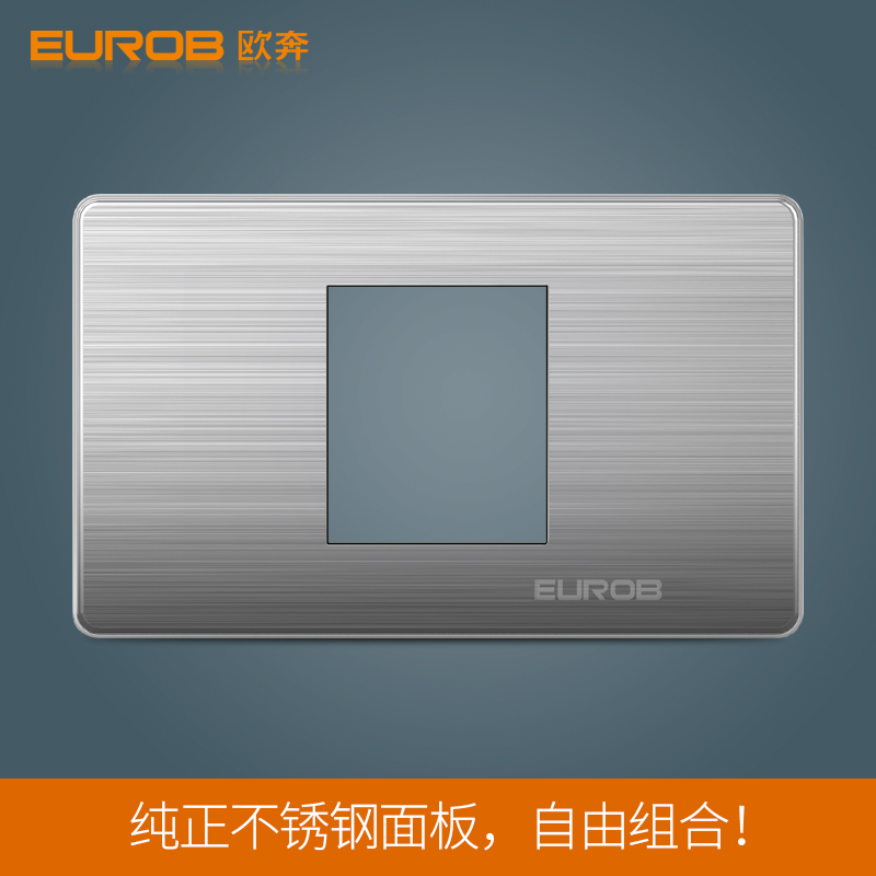 [The goods stop production and no stock]Ou Ben switch socket panel socket panel E9 bright gold brushed type 118 parts a frame
