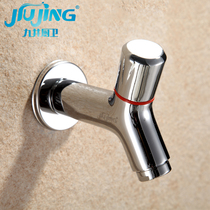 Jiujing quick opening faucet, brass single cooling 4, wall type mop pool, extended small faucet, water-saving bubbler