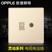 Op lighting switch socket TV phone plug cable with telephone combo socket panel gold G