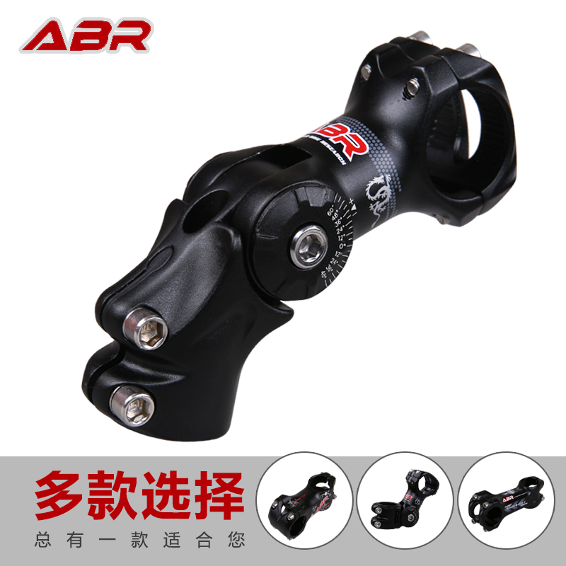 ABR mountain bicycle adjustable stand aluminium alloy riser bicycle heightener 25.4/31.8 & times; 90MM