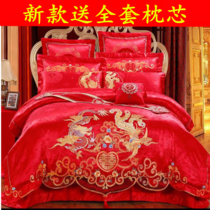 High-grade wedding four-piece big red embroidery cotton wedding bedding cotton wedding sixty eighty genuine