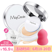 Buy one get three genuine cushion BB cream nude make-up Concealer strong moisturizing oil isolated non Korean CC liquid foundation