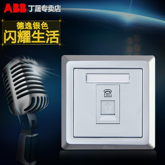ABB switch socket panel Silver one single telephone socket genuine weak power socket Concealed AE321-S