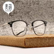 Korean retro glasses frame male myopic eye eyeglass frame female half frame tidal flat mirror face ultra light glasses products