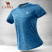 Sell 44 thousand camel outdoor sports T-shirts, men and women breathable, moisture absorbent, quick neck T-shirt short sleeved casual T-shirt