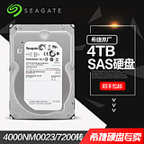 SF Express Seagate / Seagate ST4000NM0023 / 25 4TB SAS Interface Enterprise Hard Drive Upgrade 25