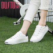 Dadong white shoe female spring 2017 new all-match Korean fashion shoes breathable flat students sports shoes