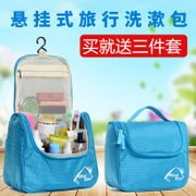 Outdoor travel bag wash bag men and women portable business travel makeup bag large capacity waterproof bath supplies
