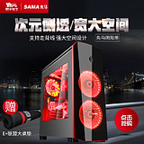 first horse yin yin division desktop game chassis split cooling water cooling side through the silent dust ATX