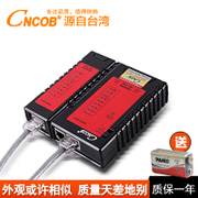 CNCOB network cable tester line for cable tester detector telephone cable tester function