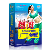 genuine Yang Square dance Teaching disc dVD video discs in the elderly fitness exercise to lose weight with small apple