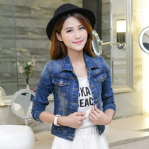 Known spring Korean female short denim jacket long sleeves womens Joker elastic easing students  denim jacket