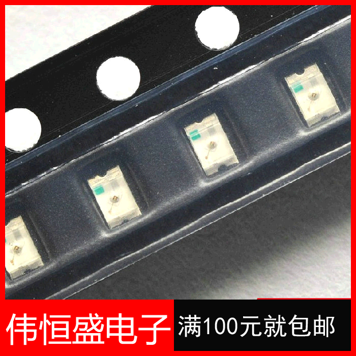 0805 patch LED light emitting diode LED yellow yellow light yellow light (100)