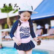 Long sleeved sunscreen children's swimsuit beach bikini girl Princess Baby Cute split swimsuit Korean version