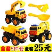 Toy car dumpers beach excavator scooter boy suit male baby children excavator Model Engineering