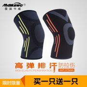 Mountaineering sports knee running basketball badminton basketball outdoor riding kneepad leggings and warm