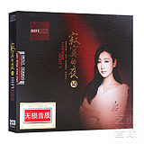Genuine Sun Lu cd record lonely night 10 fever vocal car cd cd car music vinyl CD disc