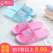 Slippers summer home indoor soft bottom anti slip cute children bathroom bath home summer couple men cool slippers