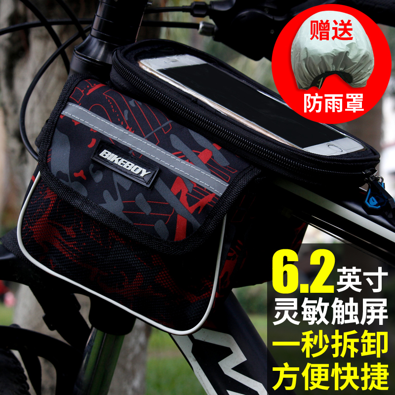 Bikeboy bicycle bag front beam bag tube mountain bike bag saddle bag riding equipment accessories mobile phone bag