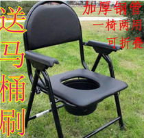 People with disabilities pregnant women elderly people sitting in toilet chairs urinal chairs to move toilet toilet stools can be stacked