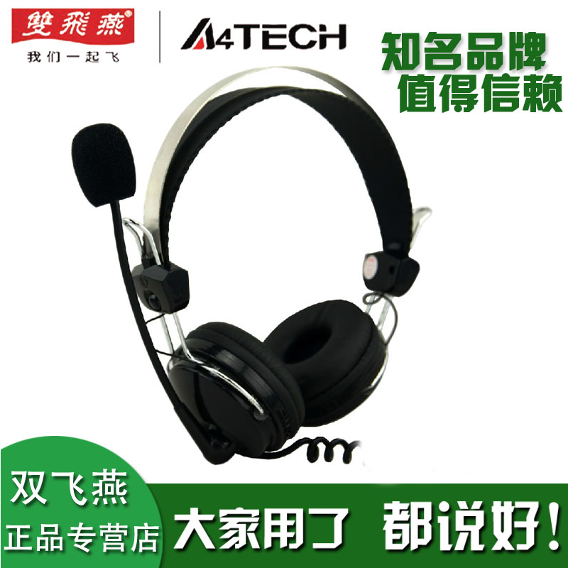 Headset, desktop computer headset, earphone, earphone, notebook computer headset, office home audio headset, wire-controlled microphone headset, adjustable music headset HS-7P