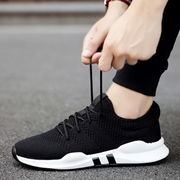 In the summer of 2017 new men's sports shoes shoes network trend of Korean air max shoes running shoes