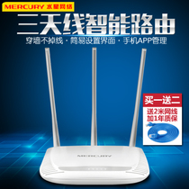 Mercury MW315R 300M home wireless router through the wall Wang intelligent high-speed fiber-optic broadband unlimited WiFi