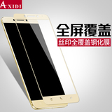 Axii music as Pro3 tempered glass film music pro3 full screen coverage of high - definition explosion - proof mobile phone protective film