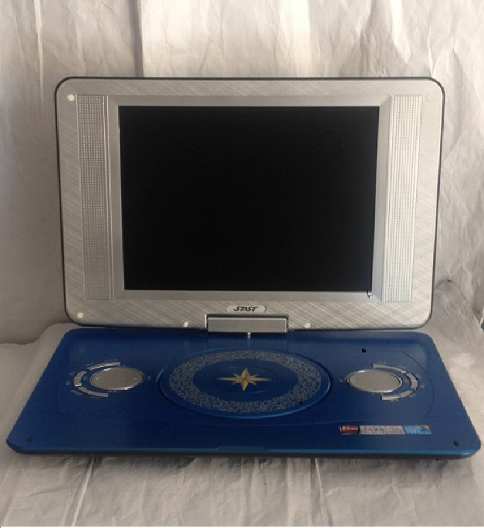 18-inch Mobile DVD Folding Small TV and DVD Integrated Computer CD Player Evd Portable Intelligent Network WIFI