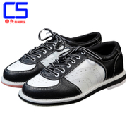 (shipping) professional bowling products export to the domestic high quality men's bowling shoes D-81A