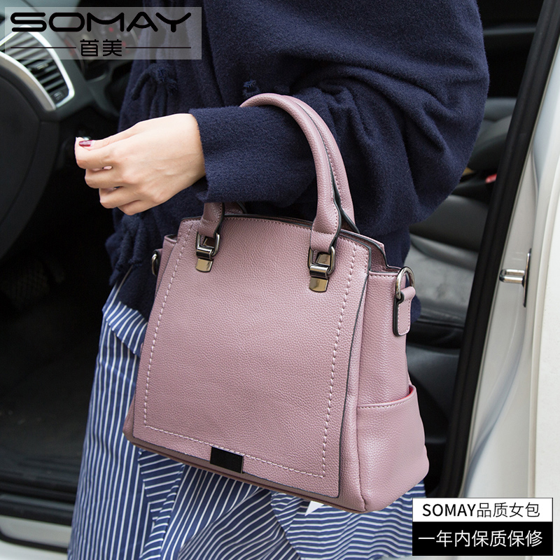 New Autumn Ins Simple Handbag for Baggage Girls 2019