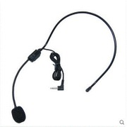Mike bee line headset microphone headset microphone headset microphone cable for teachers in general