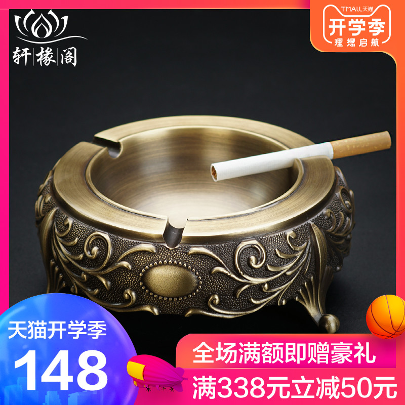 Xuan Hao Ge Copper Ashtray, Living Room, Office Decoration, Copper Decoration, Creative Gift Decoration