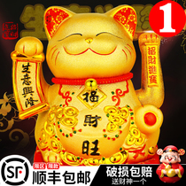 Golden electric shaking hand lucky cat decoration opening size Fortune cat home living room shop cashier gift