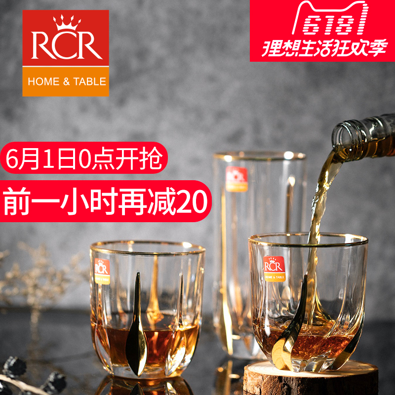 Italy imported RCR Whiskey Cup Crystal Glass Fireworks Liquor Cup Ocean Wine Glass Creative Beer Cup